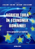 agricultura-in-economia-romaniei.jpg