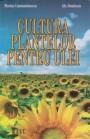 cultura-plantelor-pentru-203522.jpg